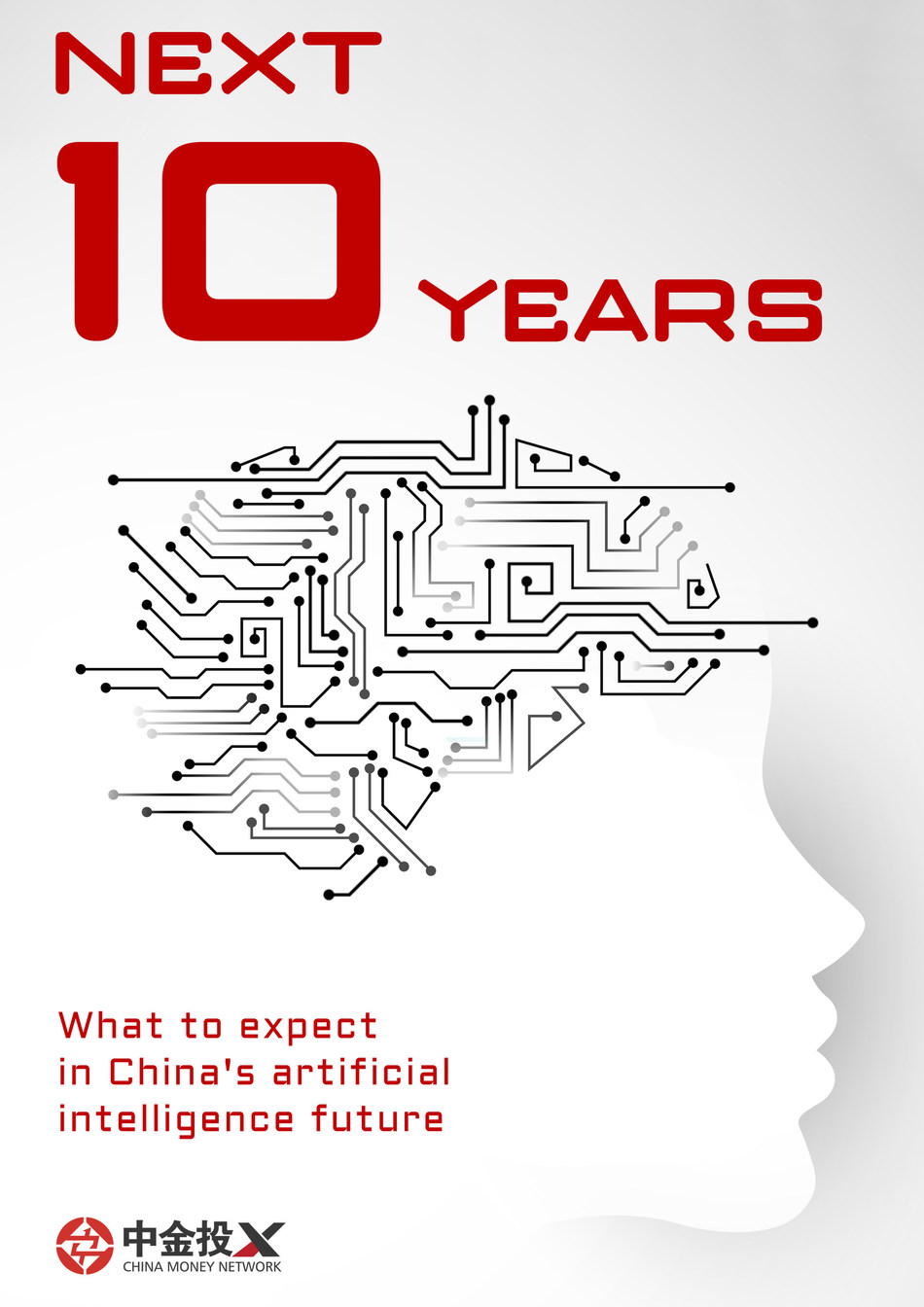 "The report titled ""Next 10 Years: What To Expect In China's Artificial Intelligence Future"" is released today during a press conference at the Annual Meeting of the New Champions in Dalian, China."