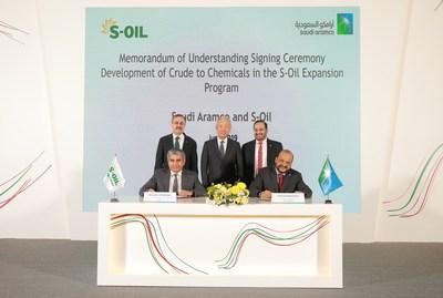 S-Oil扩能项目在韩国蔚山落成 沙特阿美推进全球化工制品战略