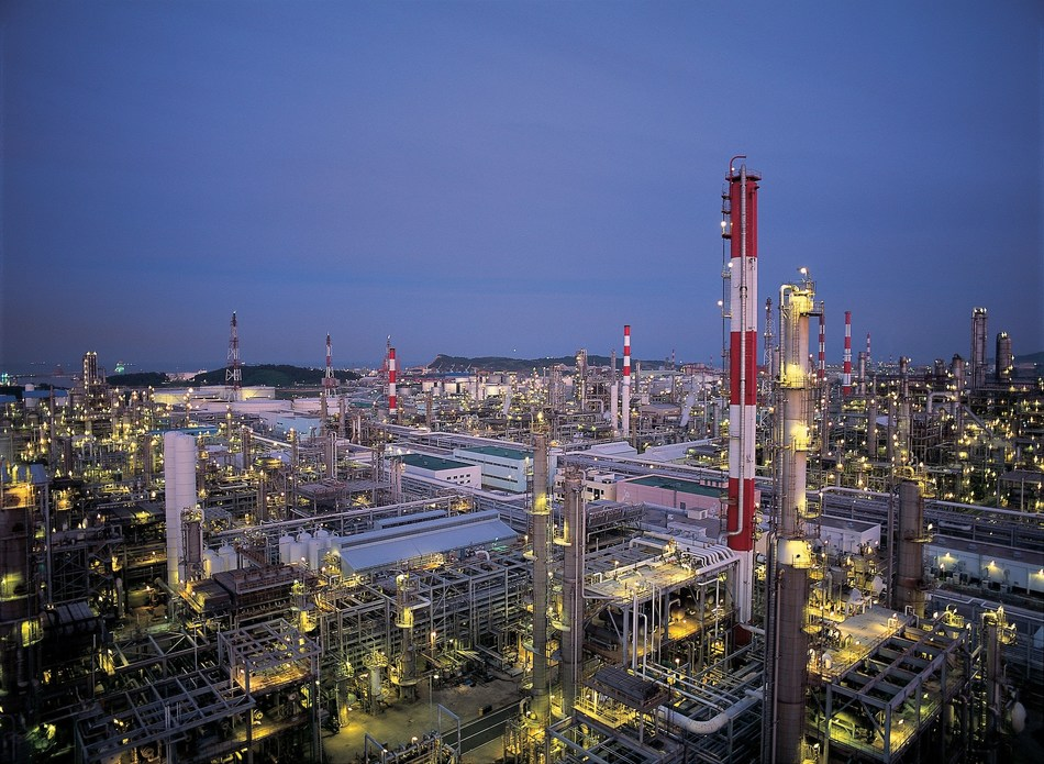S-Oil Ulsan Refinery