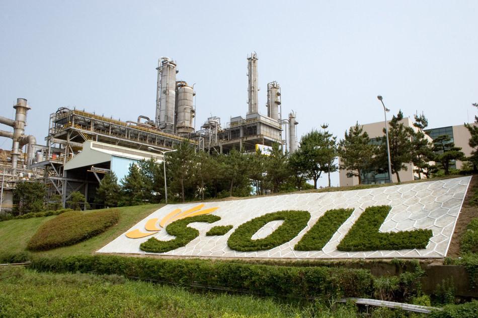 S-Oil Ulsan Refinery 2