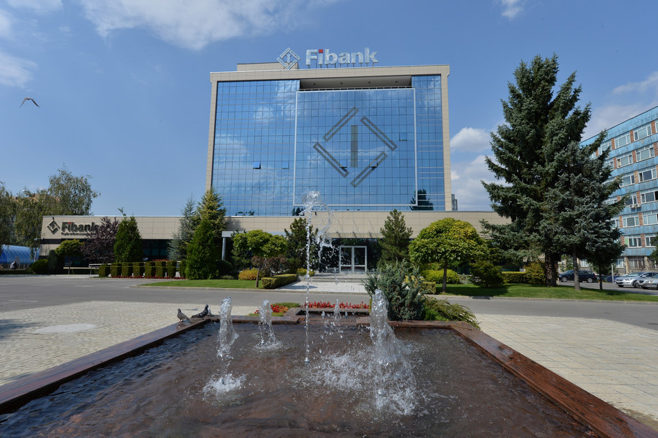 Fibank Head Office Bulgaria (PRNewsfoto/Fibank)