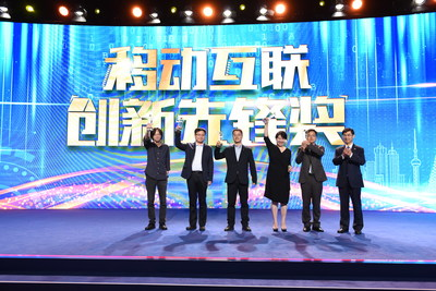 "iQIYI AI+VR Innovation Wins ""Content and Media Innovation Pioneer Award"" at 2019 MWC"