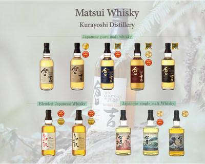 Série de uísques Matsui (PRNewsfoto/Matsui Shuzo An Unlimited Partn)