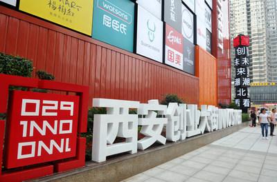 Xi'an planeja tornar-se o hub de startups da China com uma série de iniciativas para recém-formados (PRNewsfoto/Xi'an Municipal Government)