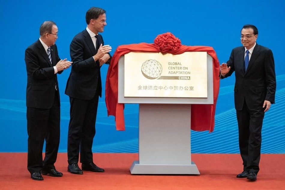 Prime Minister Mark Rutte, Premier Li Keqiang and 8th Secretary General Ban Ki-moon announce the opening of a GCA office in China