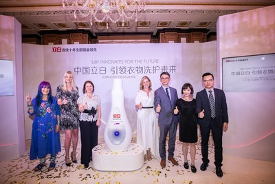 LIBY, the leading brand of laundry detergent from China, announced the launch of its latest product in London with experts all across the world.