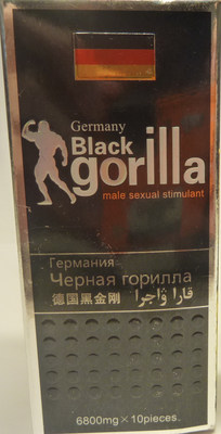 Germany Black Gorilla (CNW Group/Health Canada)
