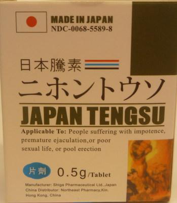 Japan Tengsu 0.5g (Groupe CNW/Santé Canada)