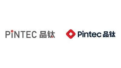 Previous Pintec logo (left) and new Pintec logo (right)