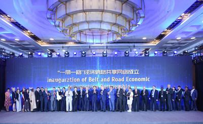 Creación de la Asociación de Información Económica de la Franja y la Ruta (BREIT) en Pekín (China), el 27 de junio. (PRNewsfoto/BREIP)