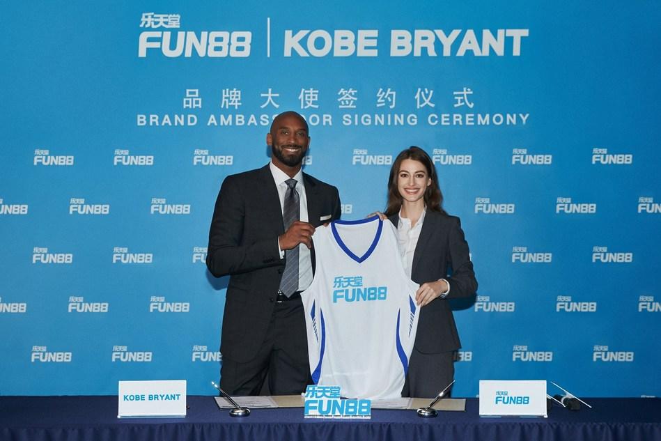 NBA legend Kobe Bryant announces brand ambassador role for Fun88.