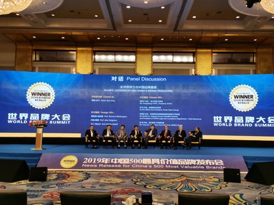 Yang Dongsheng, general manager of XCMG, attended a round-table discussion centered on global leadership and reshaping Chinese brands at the World Brand Lab 2019 conference.