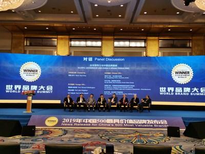 Yang Dongsheng, gerente general de XCMG, asistió a una mesa redonda centrada en el liderazgo mundial y en la remodelación de marcas chinas en la conferencia del World Brand Lab 2019. (PRNewsfoto/XCMG)