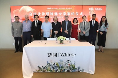 A signing ceremony between Studios Partners and special guest experts took place at the Shenzhen Whittle Information Center.