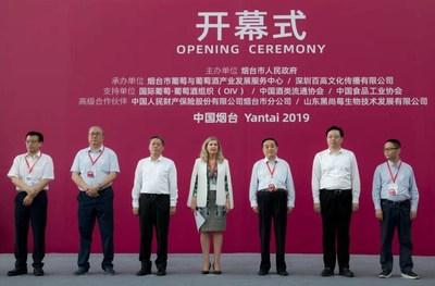 The 12th Yantai International Wine Expo