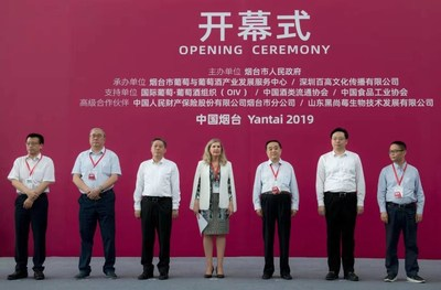 Grand Opening Ceremony of the 12th Yantai International Wine Expo -- Let's Make Chinese Wine the Wine of the World