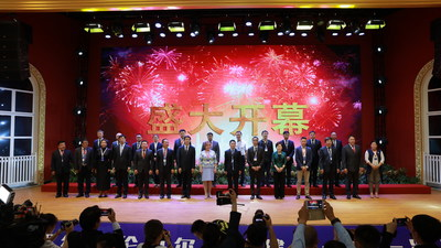 China-Russia-Mongolia Trade Fair Unveils in Hailar