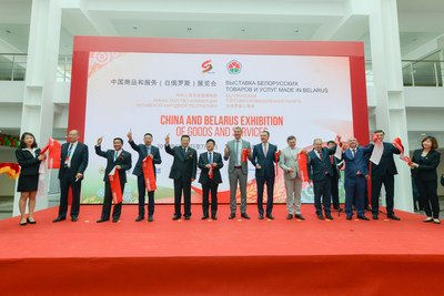 Grand Opening of China Commodity & and Service (Belarus) Exhibition