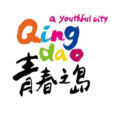 Qingdao City logo