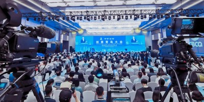 Conference on Building a Creative Qingdao was held at Qingdao International Conference Center on June 28,2019.