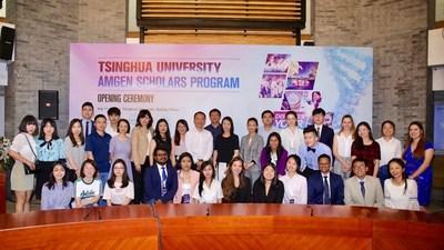 Lançamento oficial do programa de bolsas Amgen da Universidade de Tsinghua (PRNewsfoto/Tsinghua University)