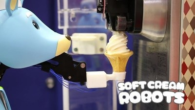 Soft serve ice cream robot (Reita)