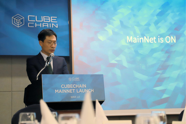 An exclusive blockchain company 'Cube System' (CEO Mr. Kim, Dongoh) announced that WAVE 1.0, a Public Blockchain Launches It New Mainnet in Korea.