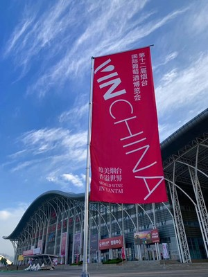 The VinChina 12th International Terroir Wine Expo Yantai China 2019 Came to a Successful Conclusion