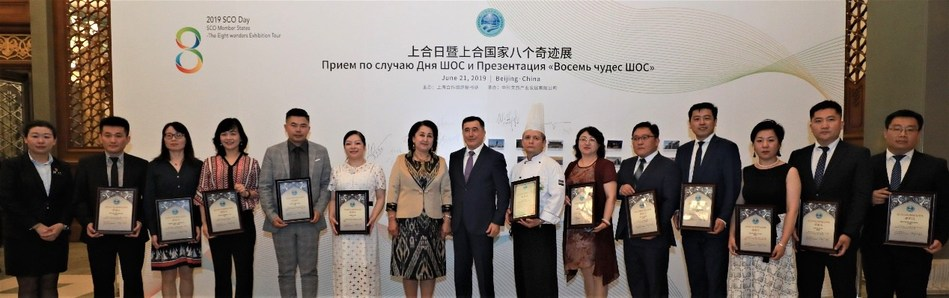 """2019 """"SCO"""" & """"SCO Member States - The Eight wonders Exhibition Tour"""" was grand opening"""