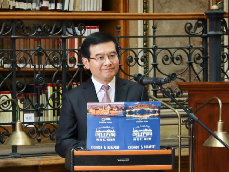 Mr. Hao Kangli, Vice Chairman of Chengdu Municipal Committee of Chinese People's Political Consultative Conference