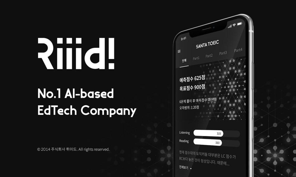 "AI-based EdTech Company ""Riiid"""