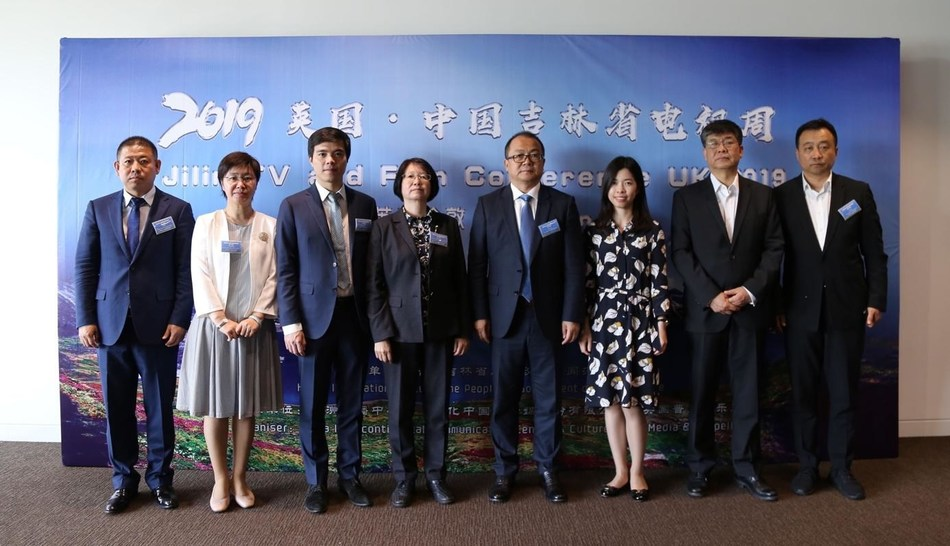 The Cultural Delegation from Jilin Province, representative from the Chinese Embassy in the UK, CEO of Propeller TV and CEO of Vision 247, on Jilin TV and Film Conference.