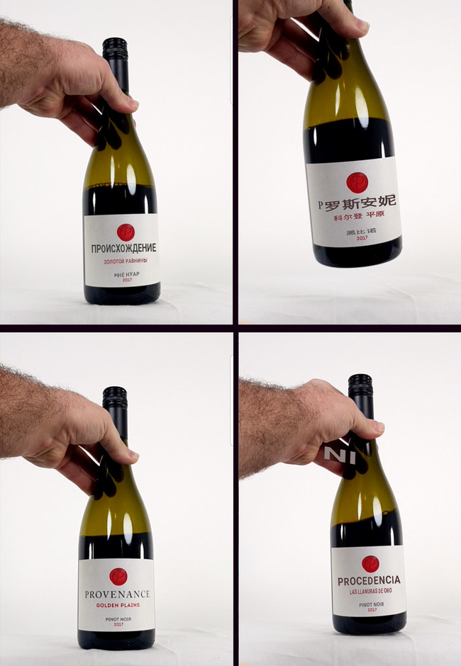 Translating Wine Labels - Third Aurora's comparison of Russian, Chinese, English and Spanish (see thirdaurora website for original video)