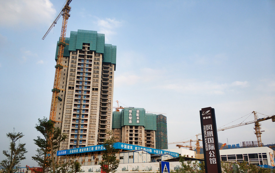 A prefabricated construction site of Country Garden in Shenzhen