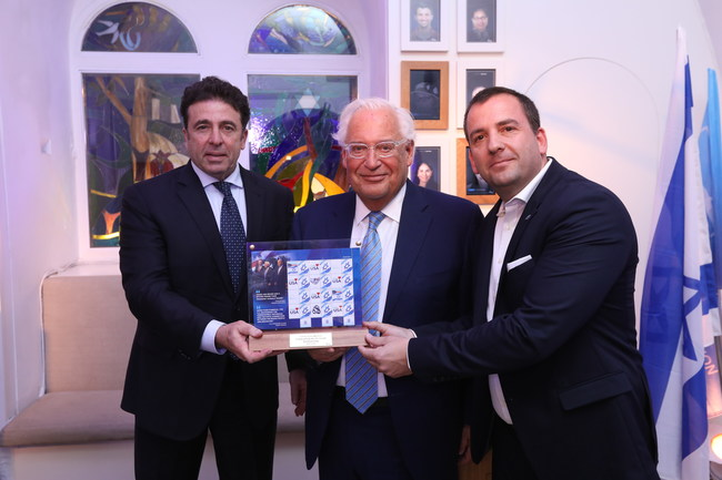 The Friends of Zion Museum Presents New Commemorative US-Israel Stamps with US Ambassadors to Europe (photo credit: Yossi Zamir)