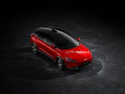 Xpeng G3 2020 Edition