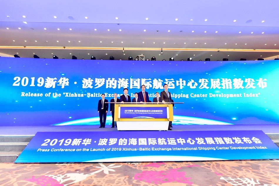 The 2019 Xinhua-Baltic Exchange International Shipping Center Development Index was unveiled in Shanghai, China.