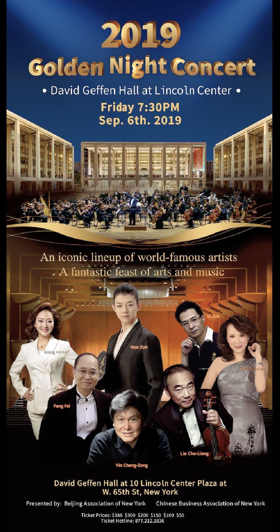 2019 Golden Night Concert Poster