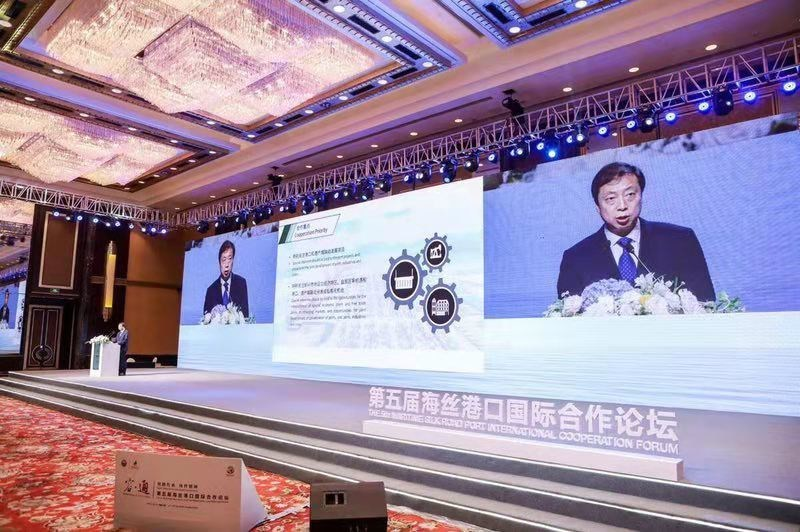Mao Jianhong, Chairman of Zhejiang Seaport Group addresses the The 5th Maritime Silk Road Port International Cooperation Forum.