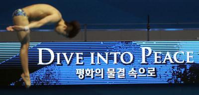 A diver trains at Nambu University Municipal Aquatics Center in Gwangju, 330 kilometers south of Seoul, in preparation for the FINA World Aquatics Championships.