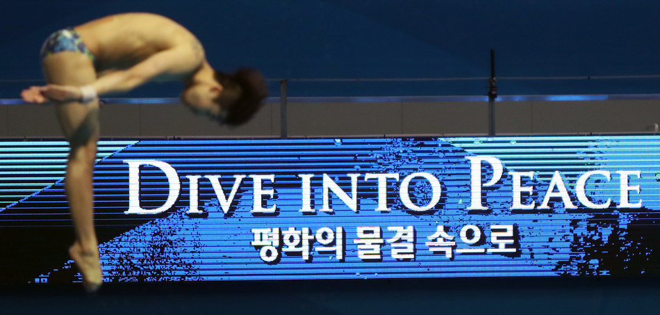 A diver trains at Nambu University Municipal Aquatics Center in Gwangju, 330 kilometers south of Seoul, in preparation for the FINA World Aquatics Championships.