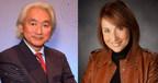 Michio Kaku and Cathy N. Davidson to Keynote Course Hero Education Summit
