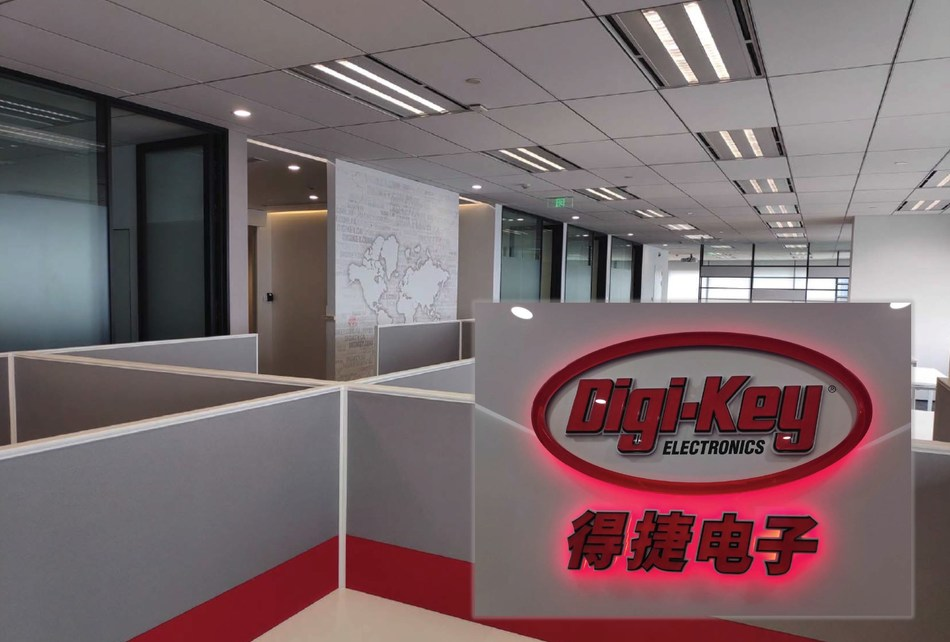 Digi-Key's new Shanghai office will open July 15 and serve Digi-Key's whole China RMB business.