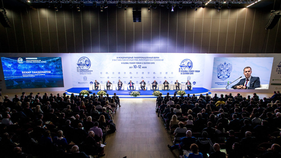 """Guests and the participants of the """"Оcean of opportunities: Nature, economy and people"""" plenary session which was held as part of the III Global Fishery Forum in St. Petersburg, Russia. (PRNewsfoto/Roscongress Foundation)"""
