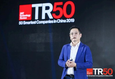 Zhou Wei  gives a speech at MIT TR 50