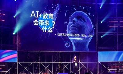 Liao Yifang, a partner of Squirrel AI Learning by Yixue Group attends Slush 2019 Nanjing Technology Innovation Conference