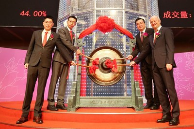 Quectel's bell-ringing ceremony at Shanghai Stock Exchange