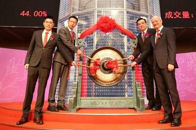 Cerimônia da Quectel para tocar o sino na Bolsa de Valores de Xangai (PRNewsfoto/Quectel Wireless Solutions Co.,)
