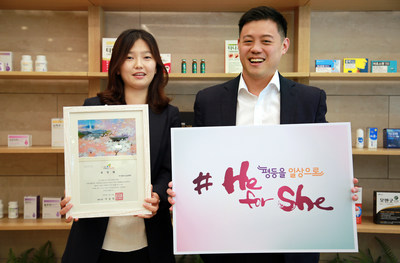 Yuyu Pharma Receives Recognition for Outstanding Company Culture in Korea