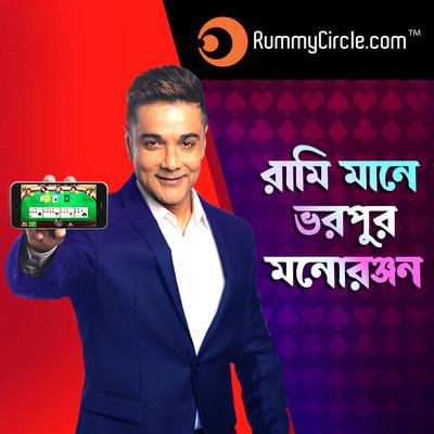 Prosenjit_Chatterjee_RummyCircle